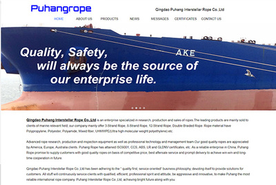 Qingdao Puhang Interstellar Rope Co.,Ltd