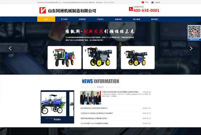 广西同洲机械制造有限公司
