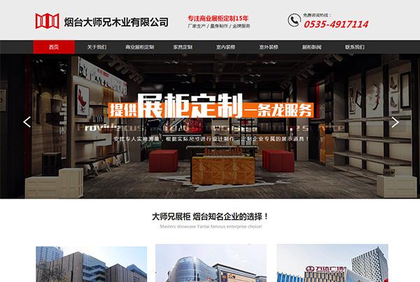 桂林资源大师兄木业有限公司
