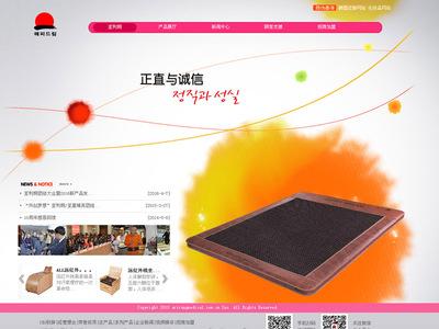 韩国幸福亚利朗官方网站